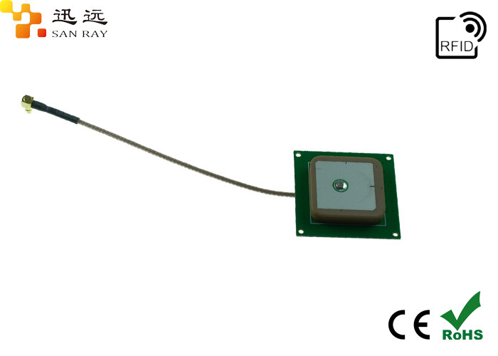 25*25mm 900MHz UHF RFID Long Range Antenna -1dbi Ceramic Antenna