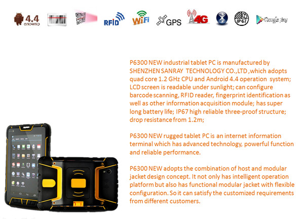 Rugged industrial IP67 android tablet PDA with rfid reader